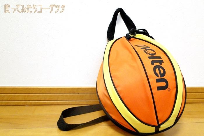 バスケットボール,バスケットボールバッグ