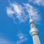 おススメ人気観光スポット 東京スカイツリー