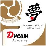 3カ月で楽器Master企画 三味線体験60分コース