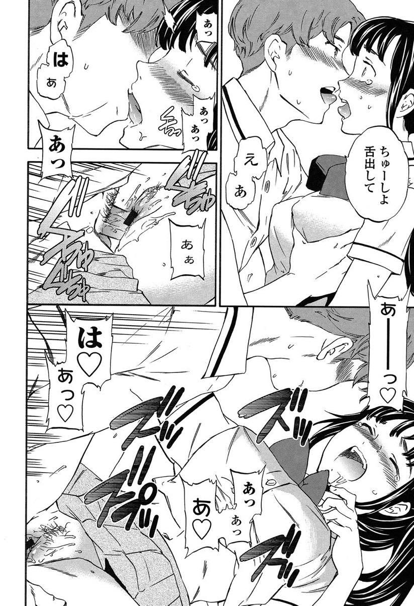_1_2hanashi_kataoyanohahanoseideerotaiseiganaikyon