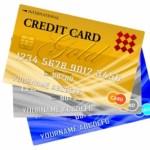クレジットカードを複数申し込みたい場合に気を付けること – 下手するとクレジットカードを作れなくなります! –