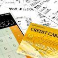 楽天カードで家計簿が簡単に付けられる!徹底解説いたします