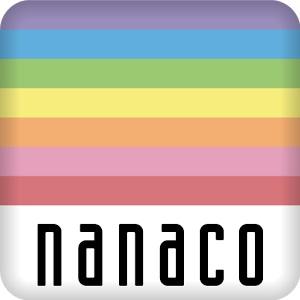 nanacoの残高