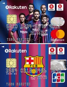 楽天カードのデザイン@バルセロナ