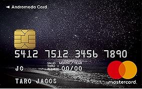 Andromeda Card(アンドロメダカード)