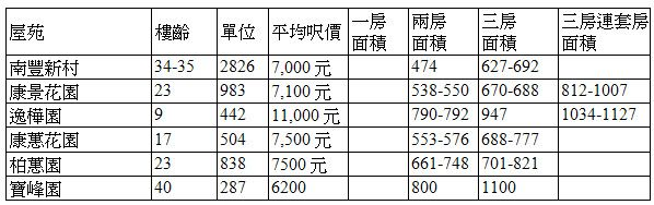 20120303_tokuhon3.jpg