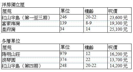 20120330_tokuhon1