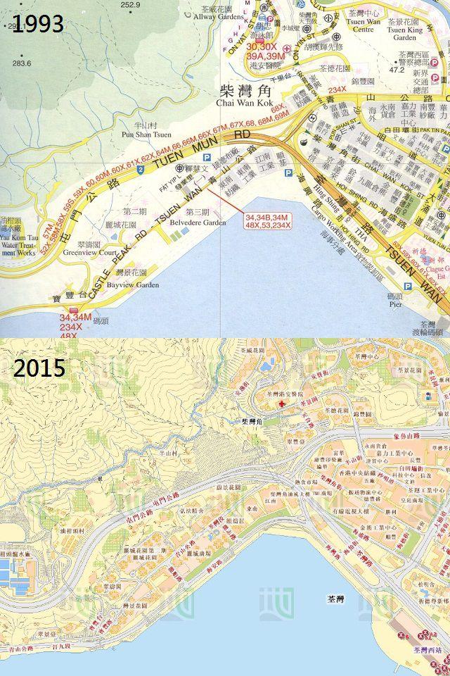 比較-柴灣角1993-2015