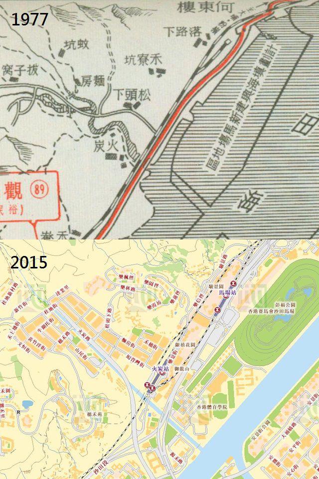 比較-火炭1977-2015
