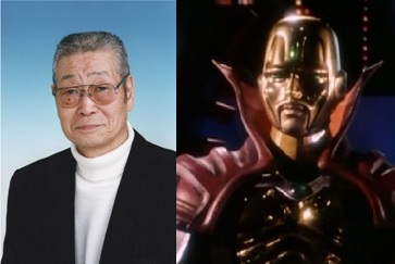 Seizou Katou, Voice Of General Jark, Has Passed Away