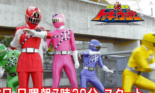 Newest Tokkyuger Trailer Shows Off Color Changing