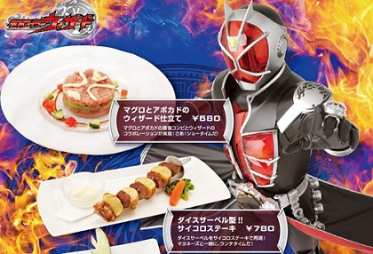 Kamen Rider The Diner Adds Wizard Dishes To Menu