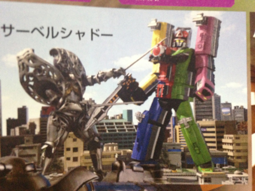 More Info on Ressha Sentai ToQger