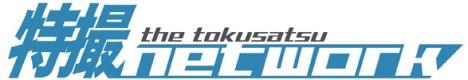 tokunet-logo