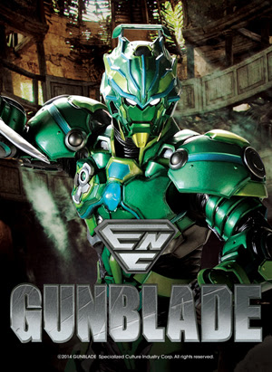 New Tokusatsu Series, Gunblade, to be Revealed at the 2014 Licensing Expo