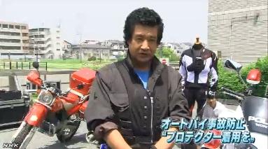 Hiroshi Fujioka, Kamen Rider 1, Aids Biker Protective Wear Campaign