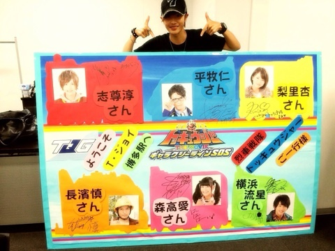 This Week in Toku Actor Blogs [8/13 to 8/19]