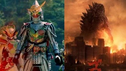 Godzilla Down to 7th, Gaim/Sentai Movies to 9th At Cinemas