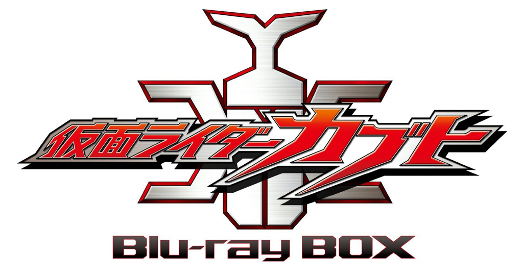 Kamen Rider Kabuto To Get Blu-Ray Box Release