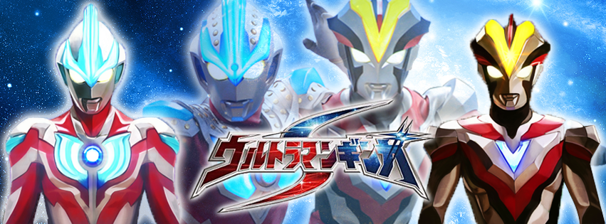 Ultraman Ginga S is Now Available at TOKU on Demand