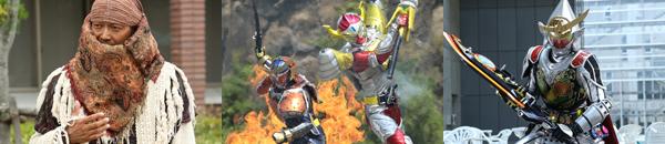 Kamen Rider Gaim episode 46 (B)