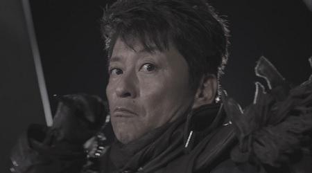ShowAikawa