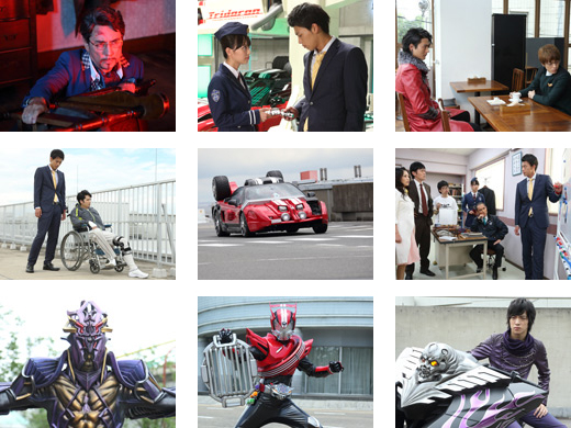 Next Time on Kamen Rider Drive: Episode 2