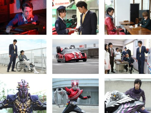 Drive ep 2a