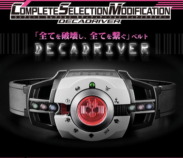 Masahiro Inoue and, Voice of DecaDriver, Mark Okita Demo CSM DecaDriver