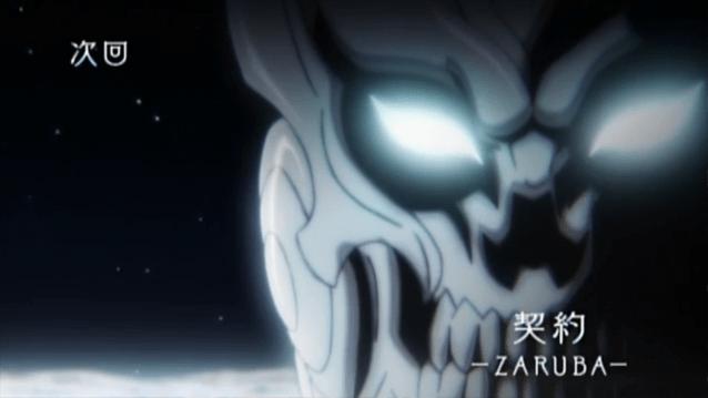 Next Time on Garo: Honoo no Kokuin: Episode 3