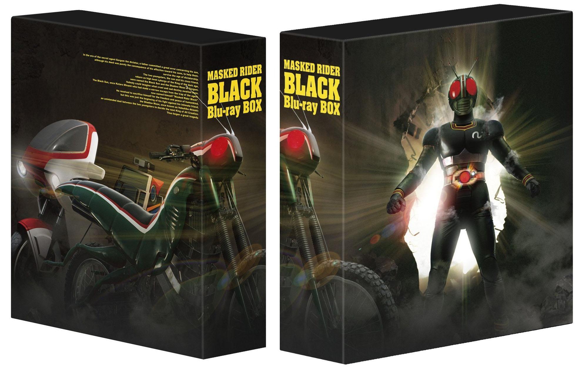 Kamen Rider Black - Blu-Ray Box 1 Set Jacket Cover Revealed