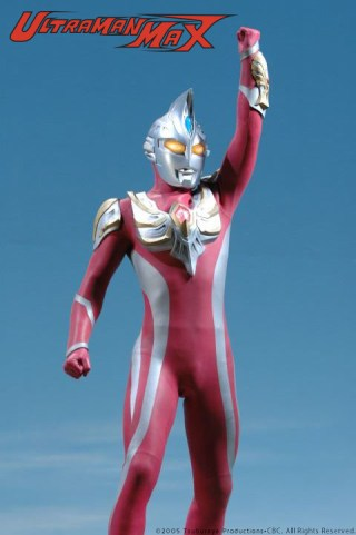 ultramanmaxenglish
