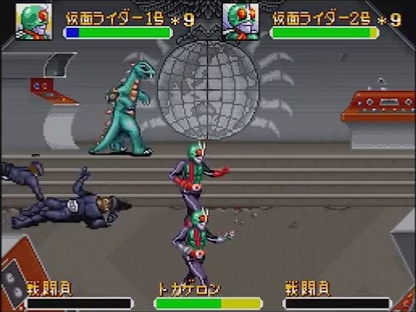 VIDEO: The Tokusatsu Network – LET'S PLAY – Kamen Rider (SNES) Stage 01
