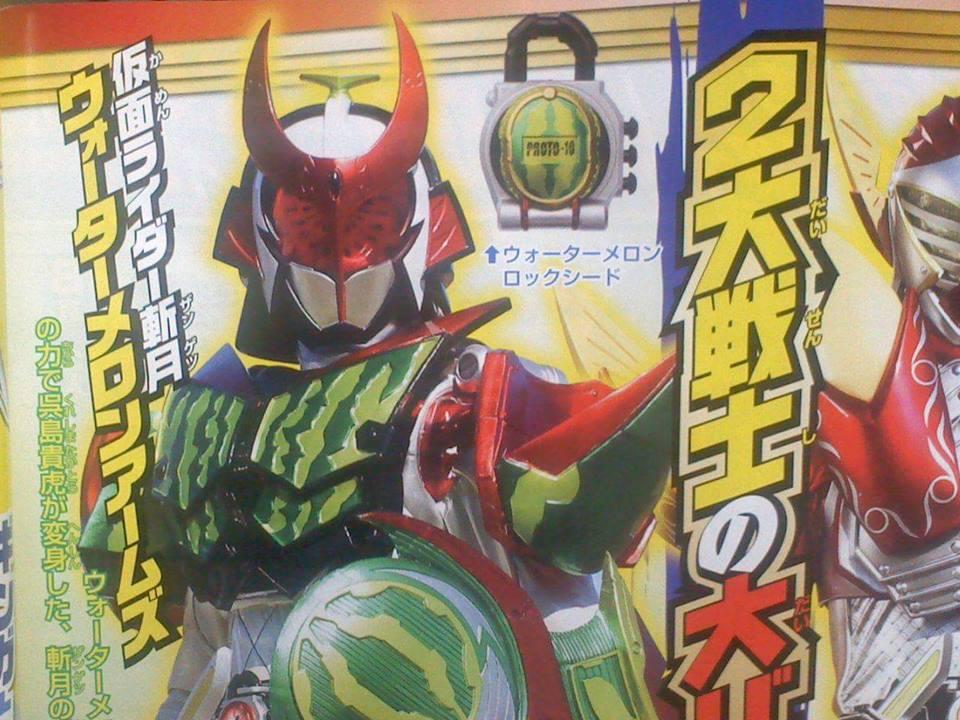 New Scans Reveal Gaim's New Kamen Riders – Idunn and Tyrant