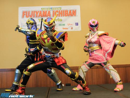 Fujiyama Ichiban live stage show