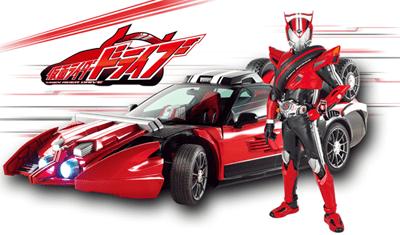 TV JAPAN Currently Airing Kamen Rider Drive
