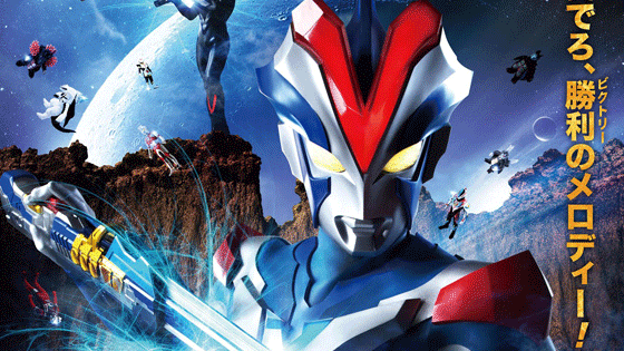 Ultraman Victory to Appear in New Ultra Fight Series