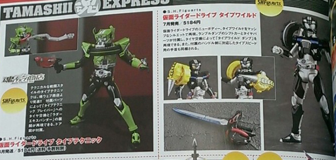 Figure-Oh 205 Shows Off the Newest Tamashii Nations Releases