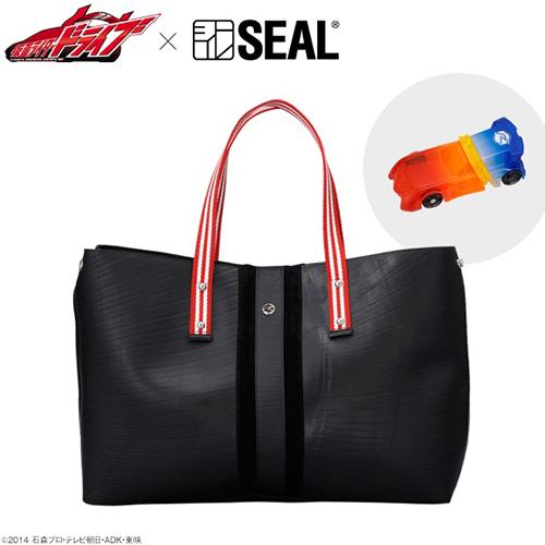 Drive x SEAL Bag
