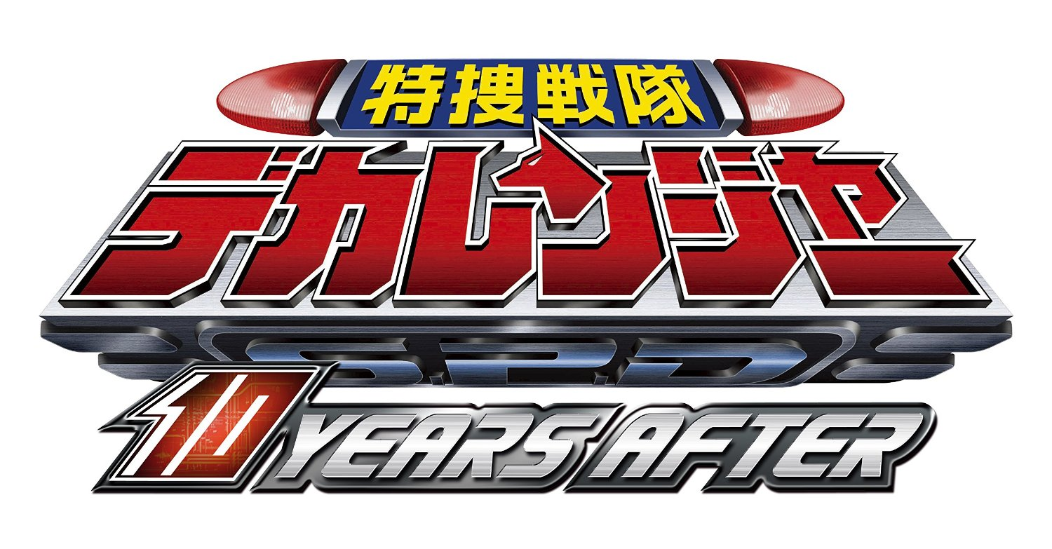 Tokusou Sentai Dekaranger: 10 Years After V-Cinema Announced