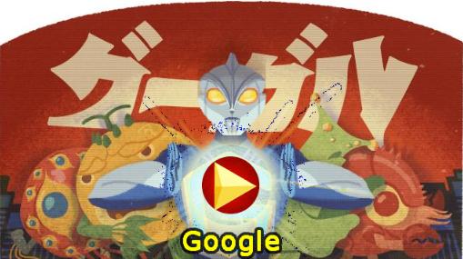 Tsuburaya Google Doodle 1