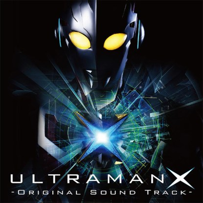ultramanxsoundtrack