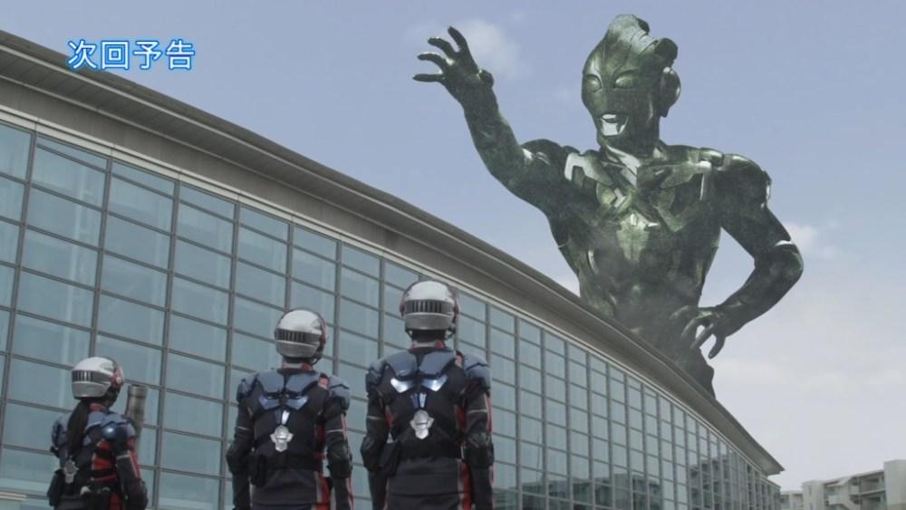 Ultraman X Ep 7 Preview