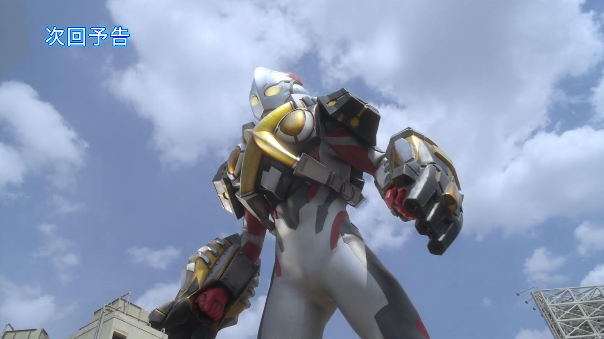 Next Time on Ultraman X: Clip Show