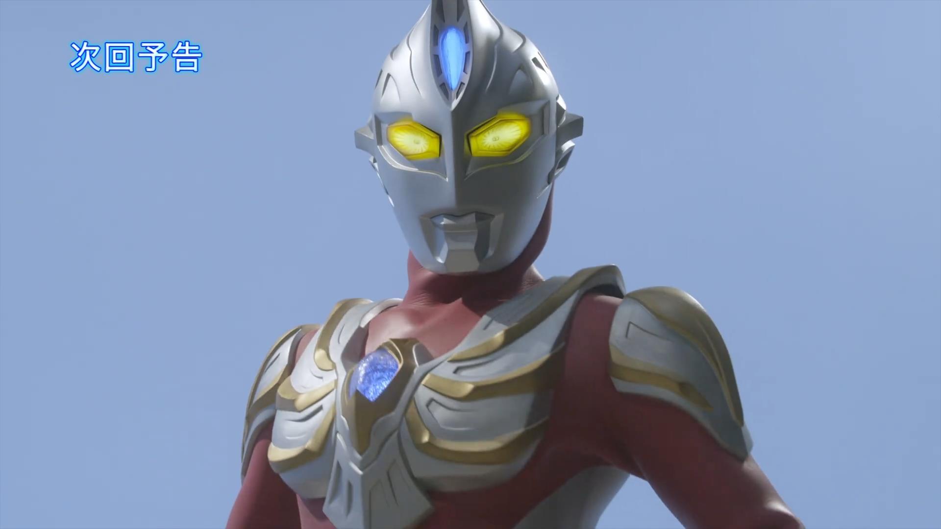 Next Time on Ultraman X: Episode 8
