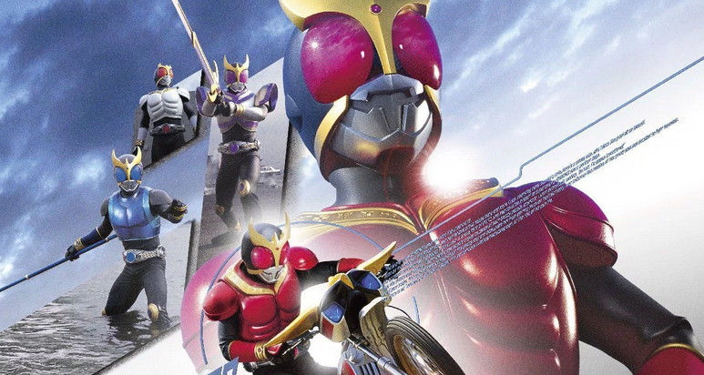 Kamen Rider Kuuga Blu-Ray Box 1 and Pre-Order Bonus Listed