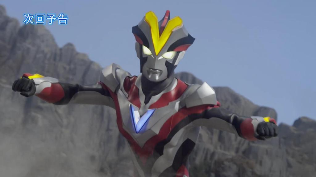 [NOP] Ultraman X - 12 [Clean Screen] [1080p].mkv_snapshot_24.28_[2015.10.09_20.24.37]