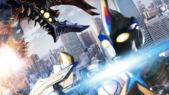 Ultraman X Movie Gets Release Date