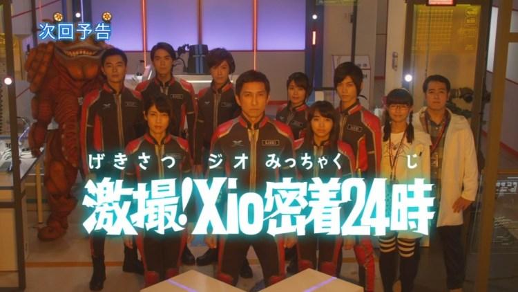 Ultraman X Ep16 Preview