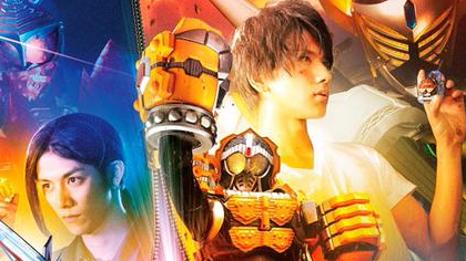 Toei Looks to Fans for Third Kamen Rider Gaim Gaiden